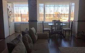 2-комнатная квартира, 58.1 м², 9/9 этаж, Астана 7/1 за 18 млн 〒 в Павлодаре