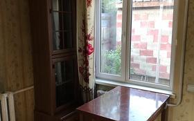 2-комнатный дом на длительный срок, 40 м², 6 сот., Некрасова 5 — Карельская за 55 000 〒 в Алматы, Турксибский р-н