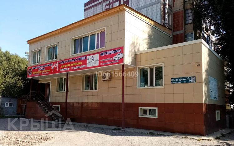 Здание, площадью 285 м², Куйши Дина 36/2 — Абылайхана за 75 млн 〒 в Нур-Султане (Астана), Алматы р-н