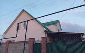 5-комнатный дом, 170 м², 6 сот., мкр Боралдай (Бурундай) 17 — Водник 3 за 35 млн 〒 в Алматы, Алатауский р-н