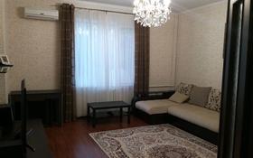 3-комнатная квартира, 91.5 м², 2/5 этаж, 15-й мкр 64 А за 33 млн 〒 в Актау, 15-й мкр