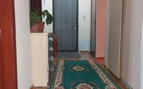 4-комнатная квартира, 94 м², 1/5 этаж, Науырызбай батыра 27 за 27 млн 〒 в Каскелене