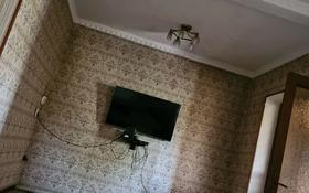 5-комнатная квартира, 93 м², 2/2 этаж, Султана Кожанов 47/3 за 35 млн 〒 в Туркестане