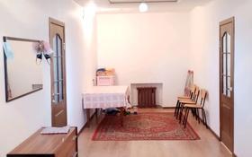 2-комнатный дом, 97.4 м², 5.7 сот., Евразийская за 14.5 млн 〒 в Уральске