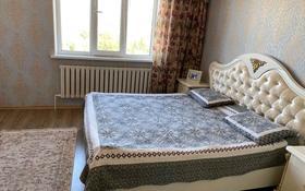 3-комнатная квартира, 118 м², 10/10 этаж, Титова 6Б — Колдасова за 27.8 млн 〒 в