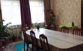 5-комнатный дом, 106 м², 6 сот., Село Райымбек — Еламан за 20 млн 〒