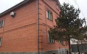 7-комнатный дом, 650 м², 8 сот., Мкр Каспий за 92 млн 〒 в Атырау