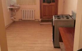 2-комнатный дом помесячно, 30 м², Панфилова за 30 000 〒 в Каргалы (п. Фабричный)