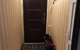 2-комнатная квартира, 56 м², 1/4 этаж, Гагарина 20 за 13 млн 〒 в Шымкенте
