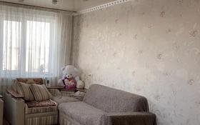 2-комнатная квартира, 46 м², 8/9 этаж, Хименко 2 за 16 млн 〒 в Петропавловске
