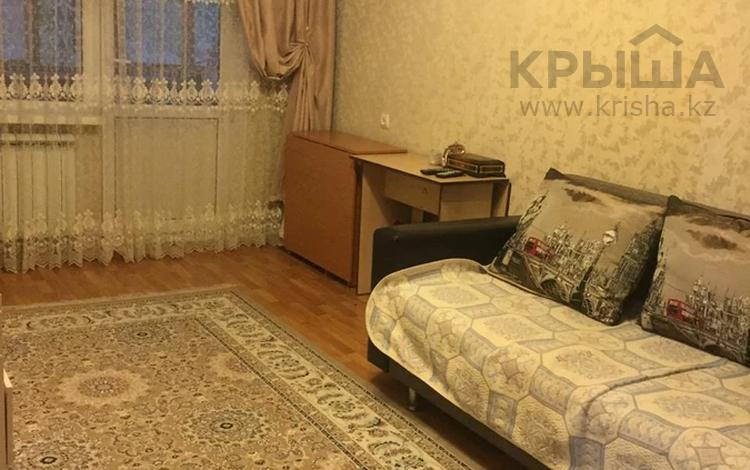 1-комнатная квартира, 32 м², 4/5 этаж, мкр Орбита-3, Мкр Орбита-3 за 14.9 млн 〒 в Алматы, Бостандыкский р-н