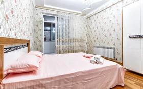 2-комнатная квартира, 80 м², 3/16 этаж посуточно, Кабанбай батыра 7б за 12 000 〒 в Нур-Султане (Астана), Алматы р-н