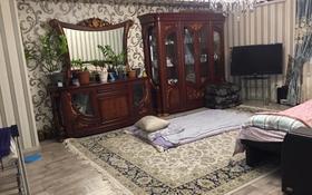 2-комнатная квартира, 103.5 м², 6/16 этаж, Кенесары 65 — Шокана Валиханова за 28.8 млн 〒 в Нур-Султане (Астана), р-н Байконур