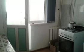 1-комнатная квартира, 45 м², 4 этаж посуточно, 1 мкр. 34 за 5 000 〒 в Кульсары