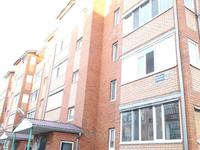 1-комнатная квартира, 46 м², 5/5 этаж, улица Маяковского 117/2 за 12.3 млн 〒 в Костанае