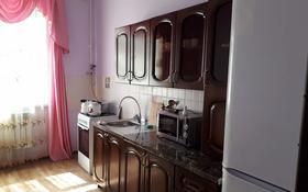 1-комнатная квартира, 40 м² посуточно, 11-й мкр 10 за 6 000 〒 в Актау, 11-й мкр