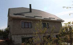 9-комнатный дом, 262 м², 24 сот., Первая за 19 млн 〒 в Алматинской обл.