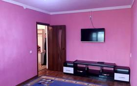 2-комнатная квартира, 52 м², 3/4 этаж помесячно, 2 микрорайон 32 — Самал за 150 000 〒 в Туркестане