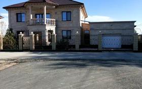 10-комнатный дом, 500 м², 13 сот., Ракуш за 250 млн 〒 в Атырау