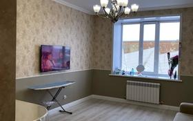 3-комнатная квартира, 79.8 м², 4/9 этаж, Камзина 41/1 за 30 млн 〒 в Павлодаре