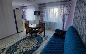 1-комнатная квартира, 40 м², 3/5 этаж помесячно, Гагарина за 150 000 〒 в Жезказгане
