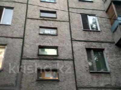 2-комнатная квартира, 44.3 м², 4/5 этаж, Мкр Айнабулак-1 — Жумабаева за 20 млн 〒 в Алматы, Жетысуский р-н