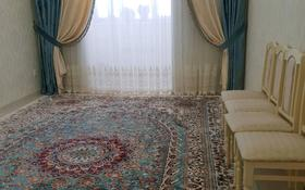 5-комнатная квартира, 160.2 м², 5/5 этаж, 32-й мкр 22 за 40 млн 〒 в Актау, 32-й мкр