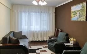 2-комнатная квартира, 45 м², 3 этаж посуточно, Абая 13/1 за 8 000 〒 в Усть-Каменогорске