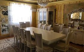 10-комнатный дом, 493 м², 10 сот., 29-й мкр, Толкын-1 за 180 млн 〒 в Актау, 29-й мкр