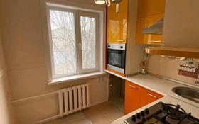 2-комнатная квартира, 46 м², 5/5 этаж, мкр Аксай-2 за 19.2 млн 〒 в Алматы, Ауэзовский р-н
