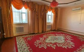 9-комнатный дом, 172 м², 10 сот., Арай-2 за 33 млн 〒 в