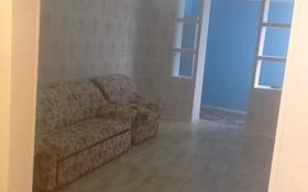 3-комнатная квартира, 70 м², 4/5 этаж, 12-й мкр 60 за 15 млн 〒 в Актау, 12-й мкр