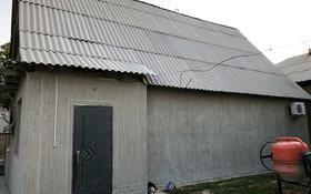 5-комнатный дом, 800 м², 8 сот., мкр Достык , Кайнар Булак 2 — Садовая фабричная за 15.5 млн 〒 в Шымкенте, Каратауский р-н