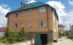 10-комнатный дом, 342.8 м², 19 сот., Юбилейная 5е за 95 млн 〒 в Петропавловске