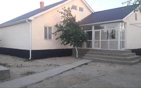 4-комнатный дом, 150 м², 10 сот., ул султанов А 4 за 20 млн 〒 в Кульсары