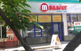 Магазин площадью 100 м², Мангельдина 33 за 200 000 〒 в Шымкенте, Абайский р-н