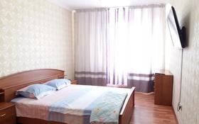 1-комнатная квартира, 40 м², 4/14 этаж посуточно, Сауран 3/1 — Сыганак за 7 000 〒 в Нур-Султане (Астана), Есильский р-н