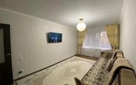 2-комнатная квартира, 50 м², 2/5 этаж, Михаэлиса 4 за 16.2 млн 〒 в Усть-Каменогорске