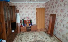 2-комнатная квартира, 48 м², 5/5 этаж, 7-микрорайон 47 — 5микр за 6.3 млн 〒 в Темиртау