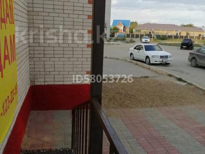 Магазин площадью 57 м², Болашак 129Г — Бокенбай батыра за ~ 13.4 млн 〒 в Актобе, Новый город — фото 5
