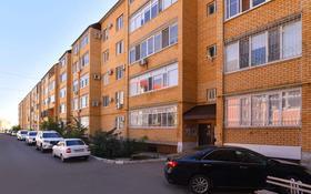 2-комнатная квартира, 70 м², 1/5 этаж посуточно, Астана 45 за 10 000 〒 в Уральске