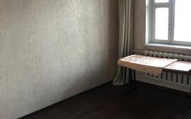 1-комнатная квартира, 12.7 м², 1/5 этаж, мкр Айнабулак-4 172 за 4.7 млн 〒 в Алматы, Жетысуский р-н