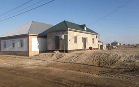 3-комнатный дом, 60 м², 10 сот., Абилкасымова 186 за 4.5 млн 〒 в