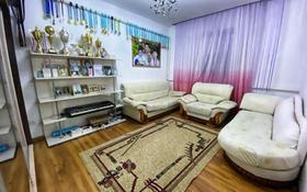 4-комнатный дом, 140 м², Мкр Коктал, Жандосва 63 за 17 млн 〒 в Талдыкоргане