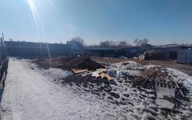Участок 4 сотки, Жагалау за 3.8 млн 〒 в Караганде, Казыбек би р-н