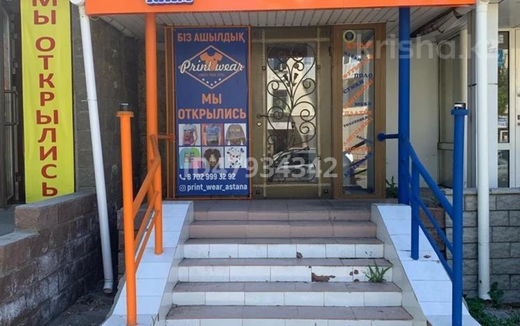 Офис площадью 43 м², Желтоксан 17 — Сейфуллина за 200 000 〒 в Нур-Султане (Астана), Сарыарка р-н