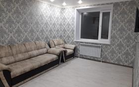 1-комнатная квартира, 41 м², 5/5 этаж, Мкр Центральный 24 Б за 13.1 млн 〒 в Кокшетау