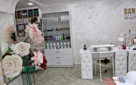 студию красоты за 23 млн 〒 в Павлодаре
