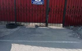 4-комнатный дом, 95.7 м², 5 сот., Хоровой 12 за 15.5 млн 〒 в Караганде, Казыбек би р-н