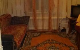 4-комнатный дом, 57 м², 129 сот., Целинная улица 12 — Майлина за 1.7 млн 〒 в Аркалыке